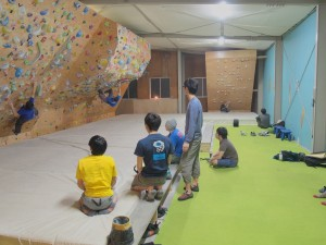 Mono Climbing Studio