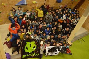 Mono Bouldering Competition2015