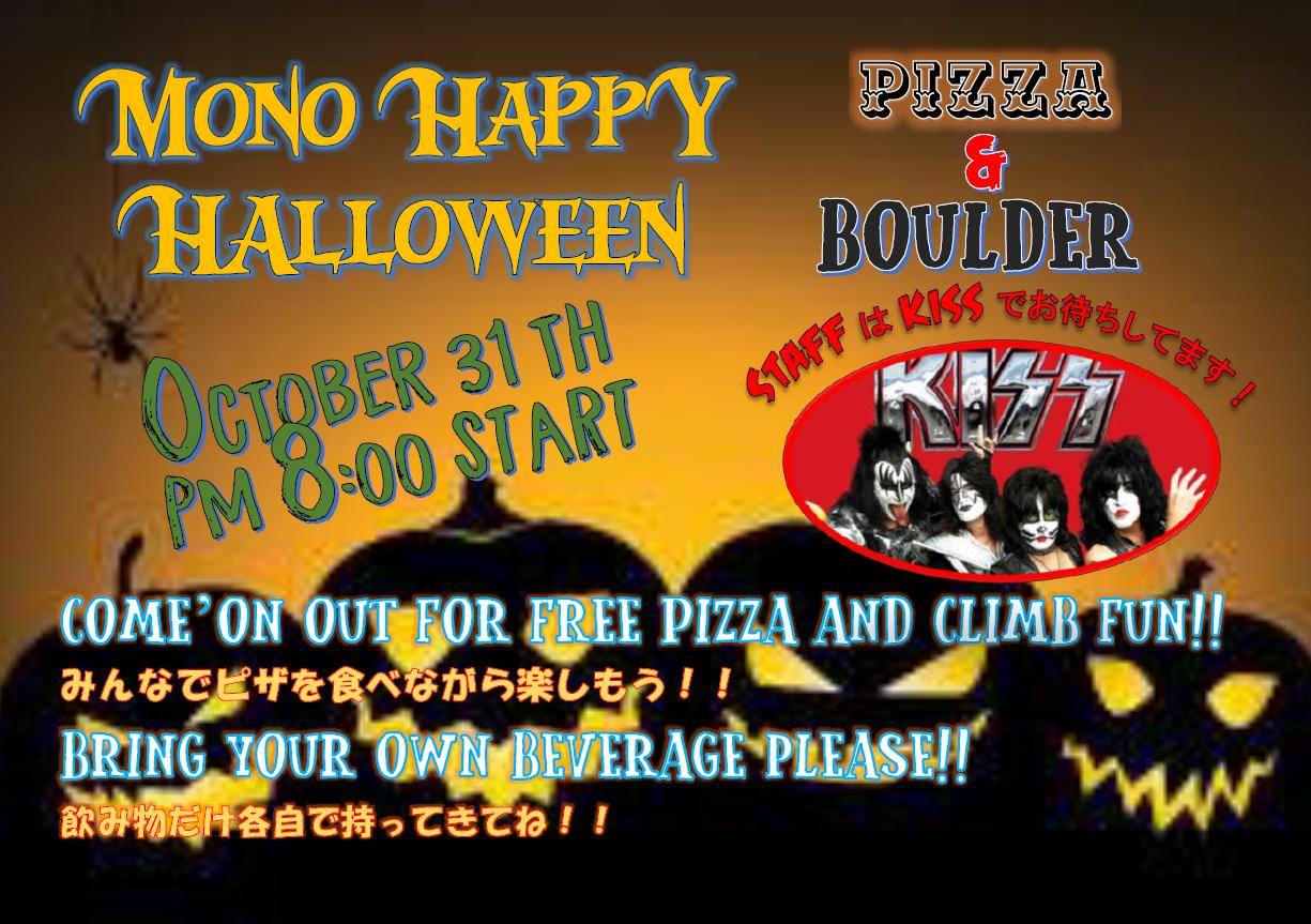 Mono Halloween2016