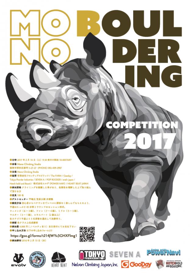 mbc-poster