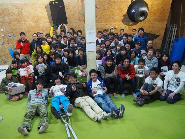Mono Bouldering Competition 2017 レポートと御礼!