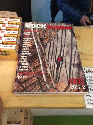 ROCK CLIMBING 創刊号入荷してます!