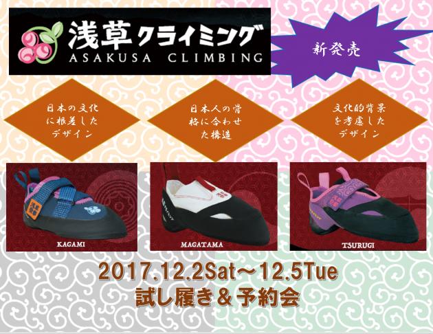 12月はイベント超盛りだくさん!!!!