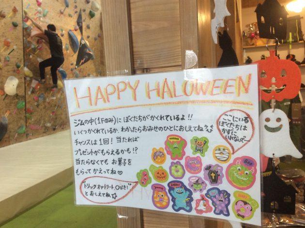 ハロウィン!!&11月のお知らせ♪