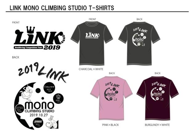 LINK Tシャツのお申し込み、締め切り間近です☆