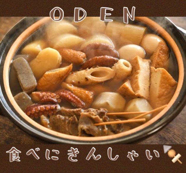 2019年の営業終了と御礼!!