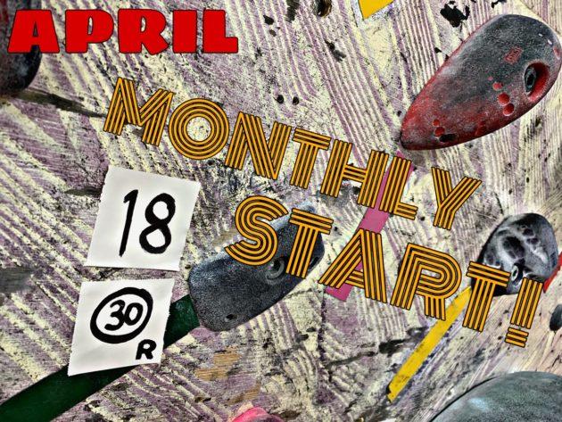 4月度マンスリー課題更新♬